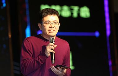 晋永丰棋牌打鱼游戏下载创始人梁利兵致辞